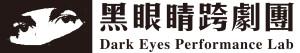 eyes_lab_logo